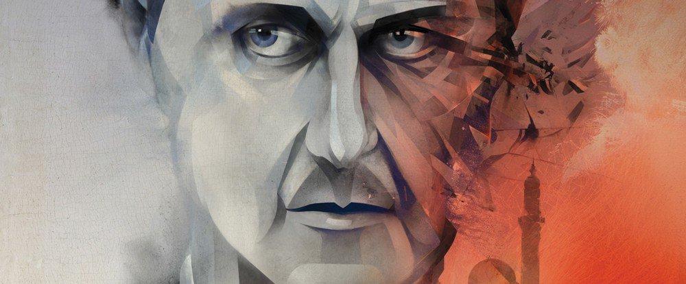 Bashar Hafiz al-Asad.
